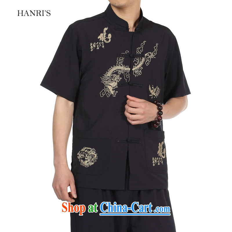 Han Rui hanris Father's Day gift of the Dragon embroidered Chinese Tang pants retro, for the charge-back shirt Chinese shirt cyan T-shirt 43_185