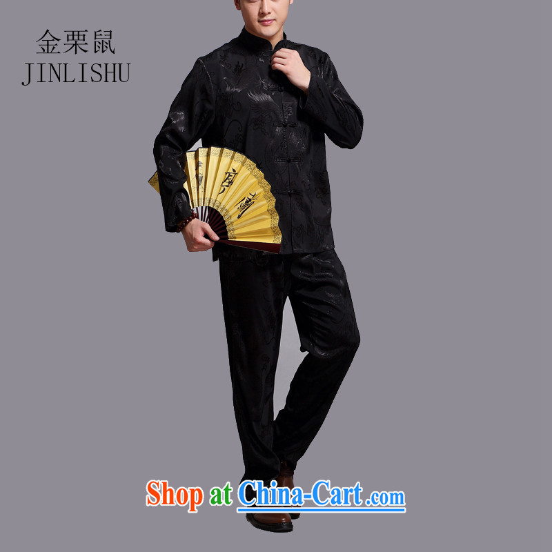The chestnut mouse Chinese men and spring and summer new long-sleeved clothing father Chinese jacket, older men's Chinese package hidden blue XXXL