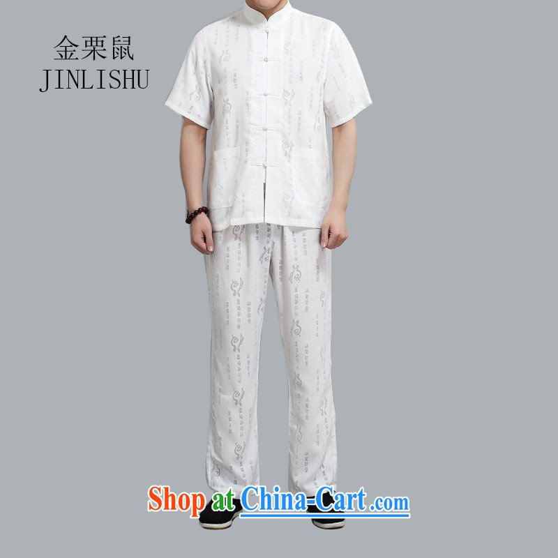 The chestnut mouse summer new middle-aged and older Chinese men and a short-sleeved T-shirt package the code business casual China wind Chinese White XXXXL