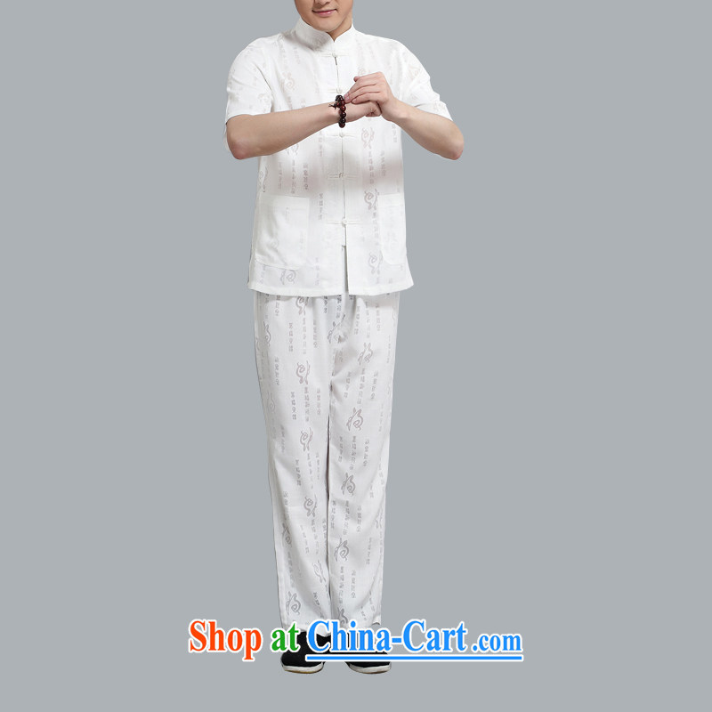 The chestnut mouse summer new middle-aged and older Chinese men and a short-sleeved T-shirt package the code business casual China wind Tang with white XXXXL, the chestnut mouse (JINLISHU), online shopping
