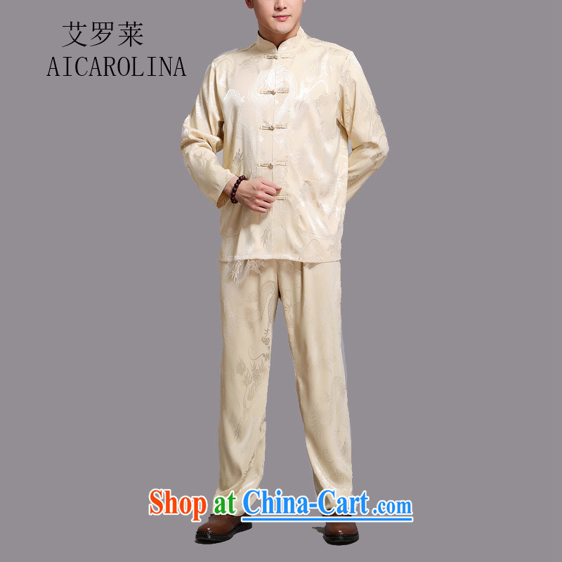 The Honorable Ronald ARCULLI, middle-aged and older Chinese men and a short-sleeved Kit middle-aged men's summer short with short-sleeved older persons package summer China wind beige XXXXL