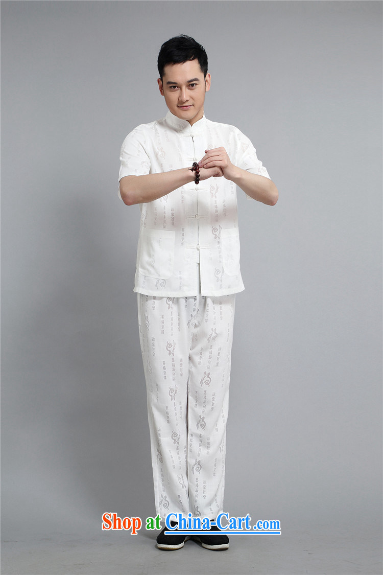 The Carolina boys middle-aged and older Chinese men and short sleeve with middle-aged men Xia Tang with short sleeve with older persons summer China wind beige XXXXL pictures, price, brand platters! Elections are good character, the national distribution, so why buy now enjoy more preferential! Health