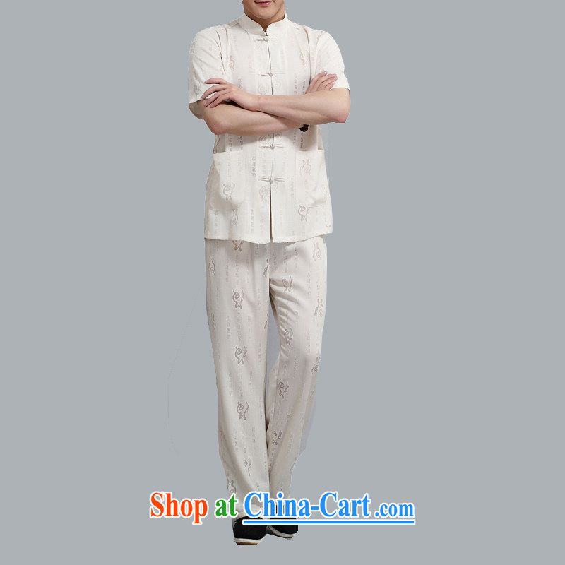 The Prime Minister Blair middle-aged and older Chinese men and a short-sleeved Kit middle-aged men's summer short with short-sleeve kit older persons summer China wind beige XXXXL, AIDS, Tony Blair (AICAROLINA), online shopping