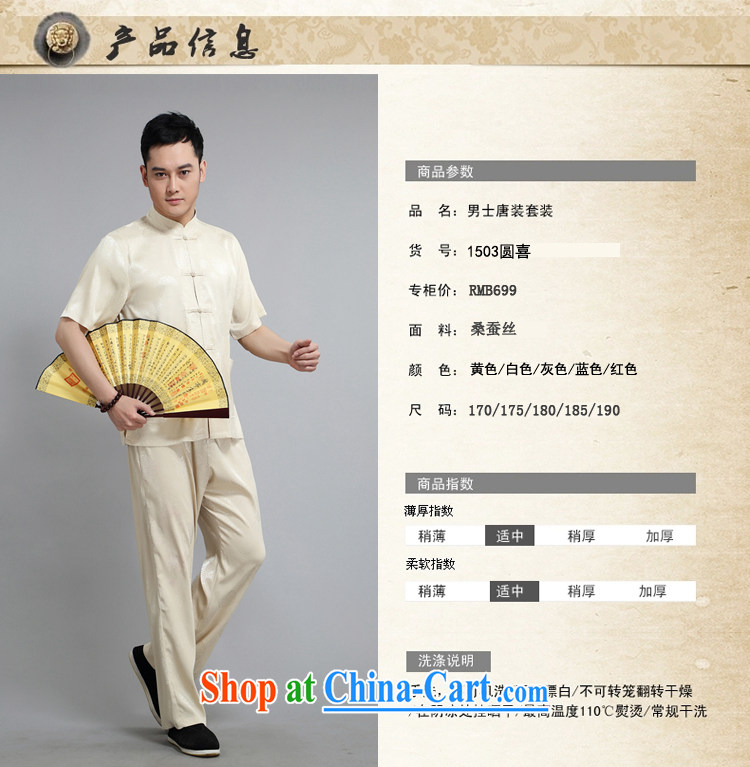 MR HENRY TANG with men and a short-sleeved Kit summer new short-sleeved Tang load package the Southern Tang in older practitioners Tai Chi Kit T-shirt 1503 blue package 190 pictures, price, brand platters! Elections are good character, the national distribution, so why buy now enjoy more preferential! Health