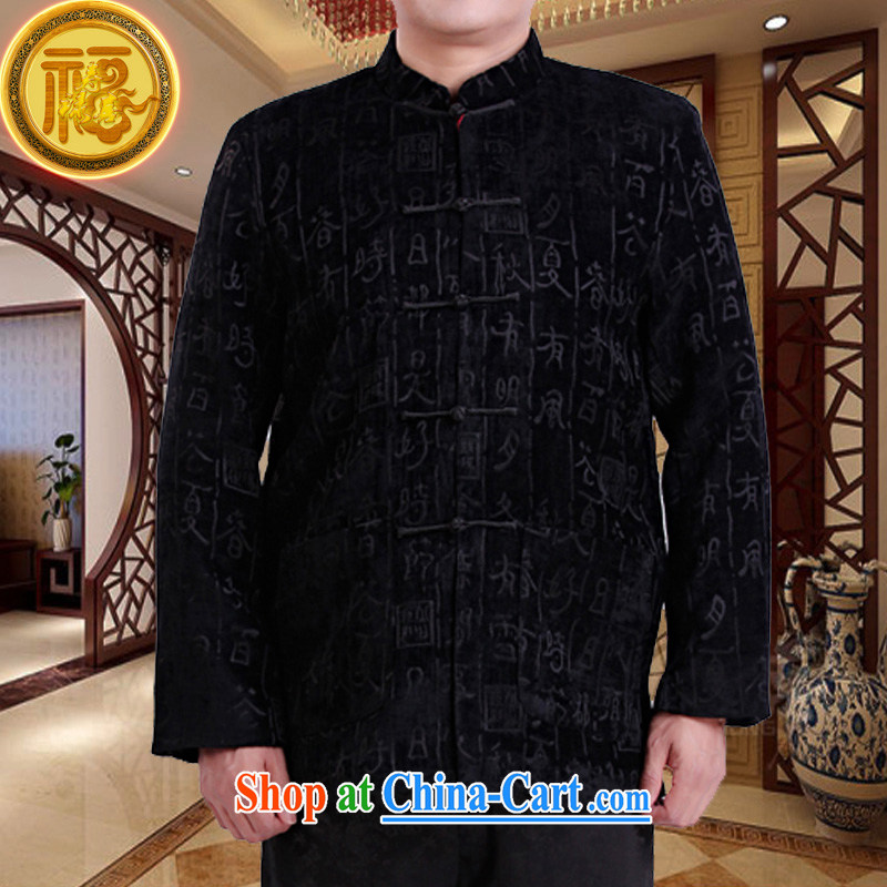 Federal Bob poetry wool Chinese men and long-sleeved 2015 New Year in Spring and Autumn and Chinese men and Chinese wind birthday life clothing Chinese father jackets black XXL_180