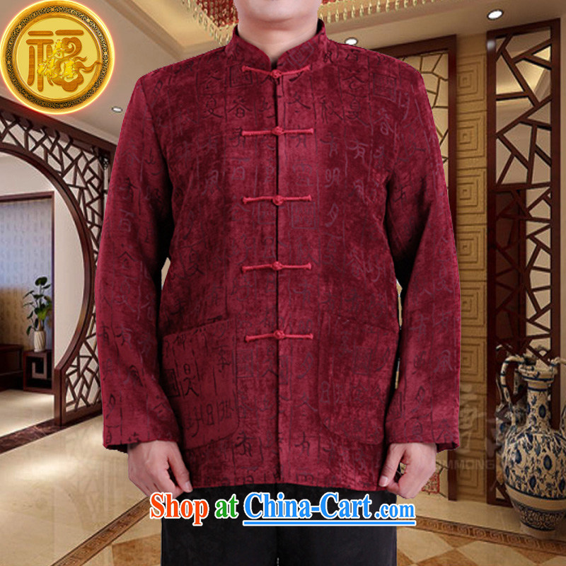 Federal Bob poetry high-end wool Chinese men's long-sleeved 2015 New China wind spring male Chinese elderly in birthday life clothing Chinese father jackets red 175