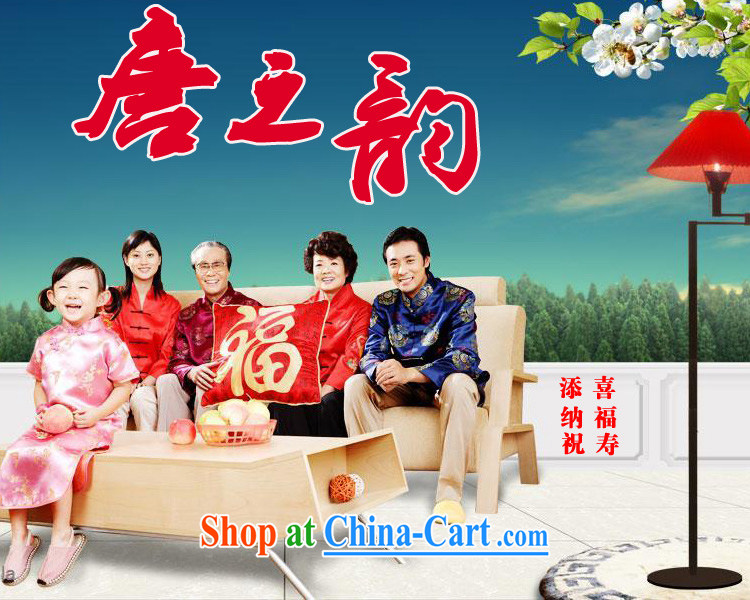 Federation, Mr Tang poetry with men and long-sleeved 2015 New China wind spring male Chinese elderly in his birthday life clothing Chinese father jackets black 190 pictures, price, brand platters! Elections are good character, the national distribution, so why buy now enjoy more preferential! Health