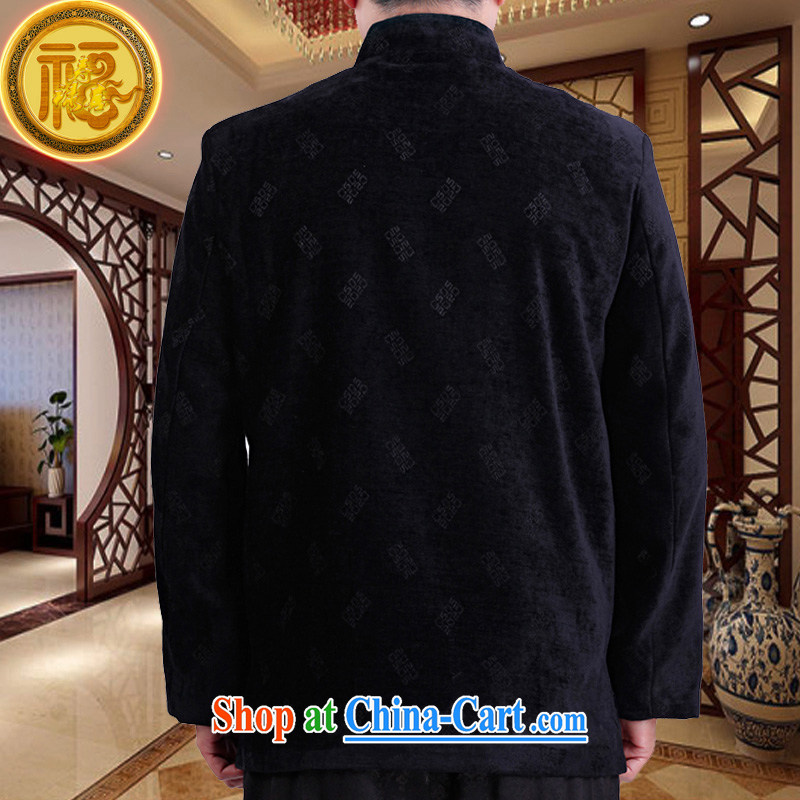 Federation, Mr Tang poetry with men and long-sleeved 2015 New China wind spring men and Chinese elderly in his birthday life clothing Chinese father jackets black 190, federal Bob poetry (lianbangbos), online shopping