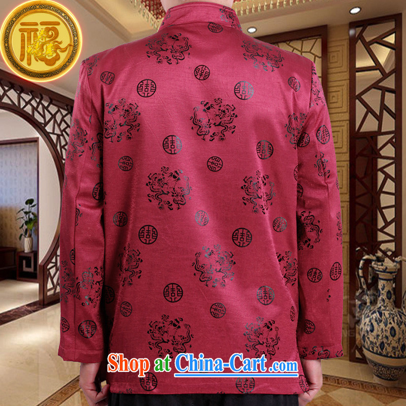 Federal Bob poetry Chinese men's long-sleeved 2015 New China wind spring male Chinese elderly in his birthday life clothing Chinese father jackets purple 190, federal Bob poetry (lianbangbos), and, on-line shopping