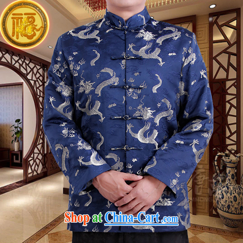 Federation, Mr Tang poetry with men and long-sleeved 2015 New China wind spring male Chinese elderly in his birthday life clothing Chinese father jackets blue 190
