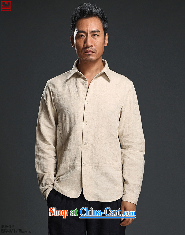 Internationally renowned men's jacquard long-sleeved T-shirt lapel men and national costumes China wind men's shirts spring improved Chinese shirt wine red (XL) pictures, price, brand platters! Elections are good character, the national distribution, so why buy now enjoy more preferential! Health