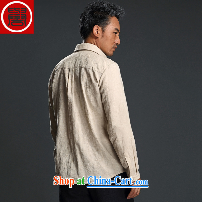 Internationally renowned men to spend long-sleeved T-shirt lapel men and national costumes China wind men's shirts spring improved Chinese shirt wine red (XL), internationally renowned (CHIYU), online shopping