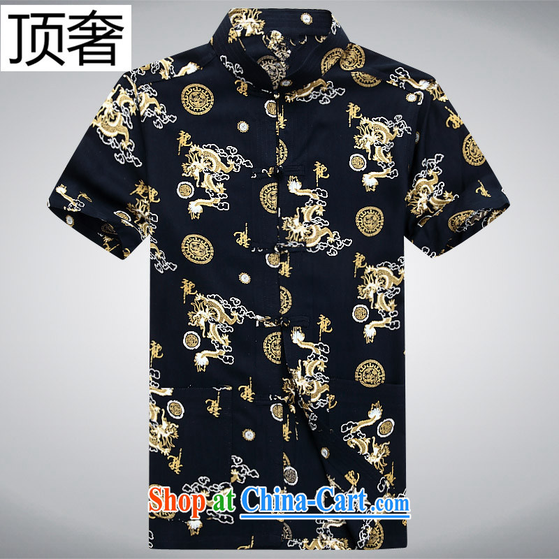 Top Luxury 2015 spring and summer New Men's thin, short-sleeved Chinese elderly in T-shirt shirt hand-tie China wind national costume summer Dad loaded the Ho Kim 165
