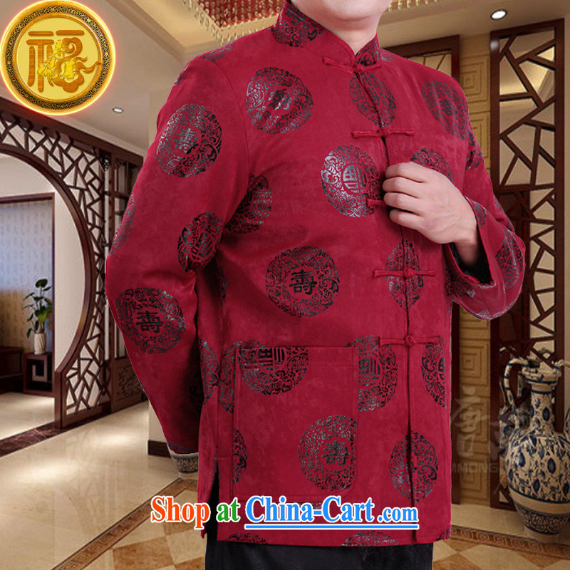 Federal Bob poetry Chinese men's long-sleeved 2015 New China wind spring male Chinese elderly in his birthday life clothing Chinese father jackets red 190, federal Bob poetry (lianbangbos), online shopping