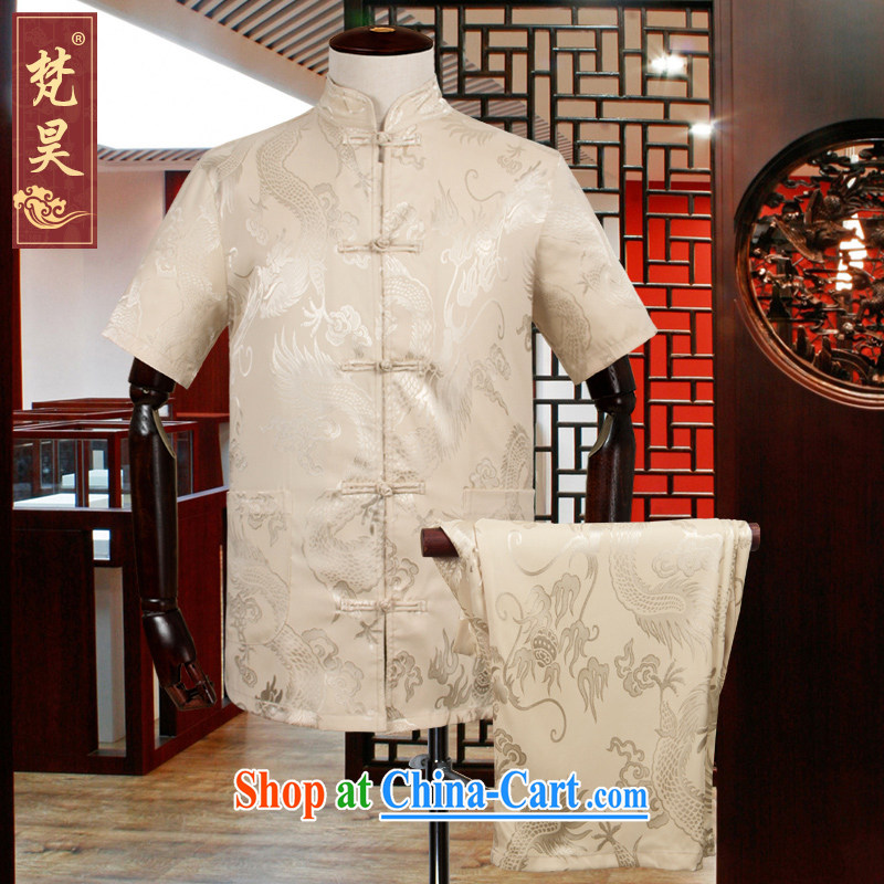 Van Gogh's New Dragon Chinese men's summer short sleeve with Chinese silk shirts and older half sleeve, served TDS 501 yellow 4 XL