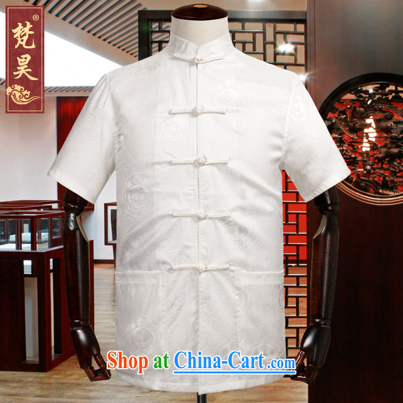 Van Gogh's annual silk Tang with a short-sleeved summer Chinese shirt, older larger male half sleeve kung fu shirt DS 511 white 4XL