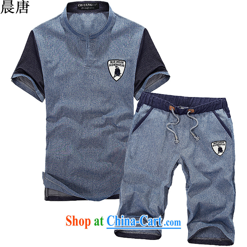 Morning Generalissimo Tang Tang with Mr Ronald ARCULLI men's breathable refreshing short-sleeved men's kit retro China wind the linen clothes Nepal men Tang replace cattle blue 2 XL
