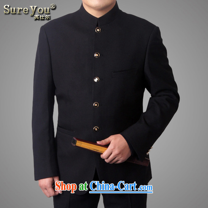 The British, Mr Rafael Hui, business and leisure men cultivating Chinese and smock for middle-aged men with package suits father wedding dress 665 black 190