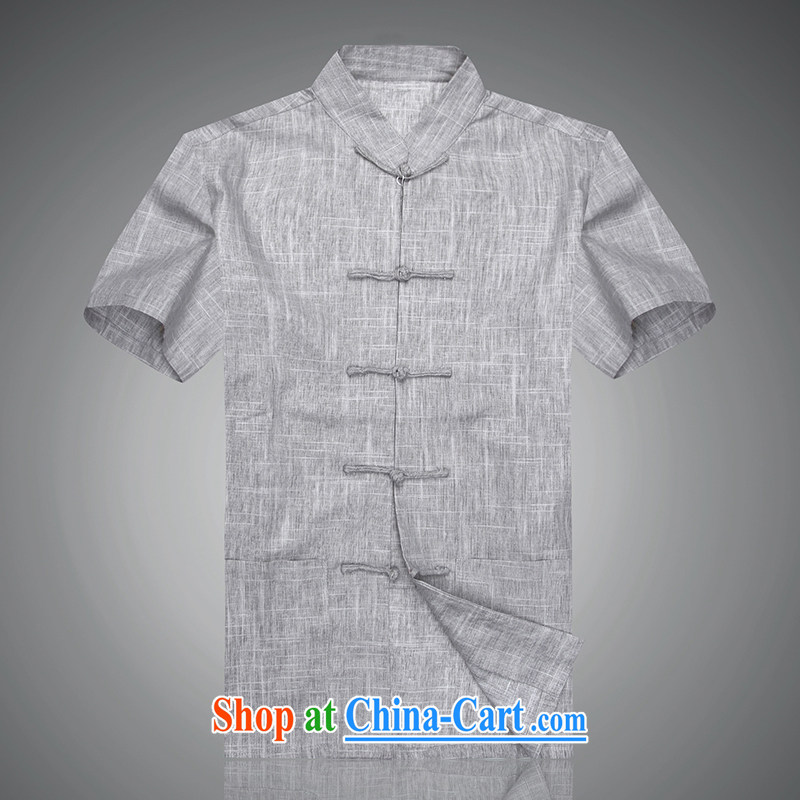Wild urges Mr Ronald ARCULLI 15 new, older units the short-sleeved Chinese men and upscale casual father replace summer 8011 S gray this version only beauty is the recommended maximum number