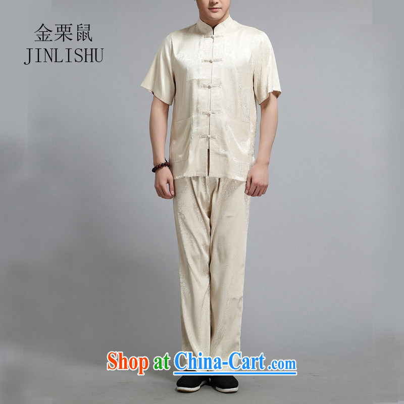 Kim Jong-il chestnut mouse spring loaded men Tang package with a short-sleeved shirt Chinese dress, older Chinese gold XXXL