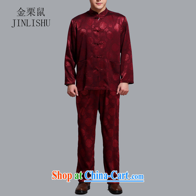 The chestnut mouse Chinese men and spring and summer new long-sleeved clothing father Chinese jacket, older men's Chinese package Uhlans on XXXL