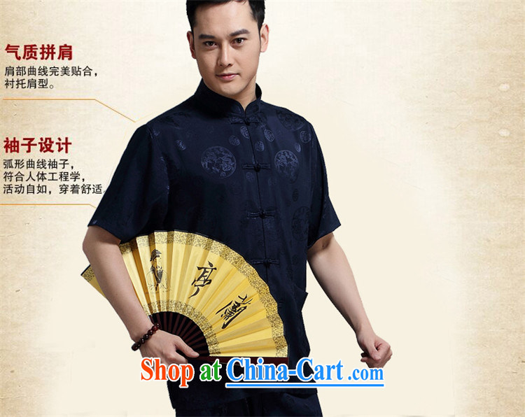 golden poppy in the older Chinese package short-sleeve older persons in men's father served with summer T-shirt pants gold L pictures, price, brand platters! Elections are good character, the national distribution, so why buy now enjoy more preferential! Health
