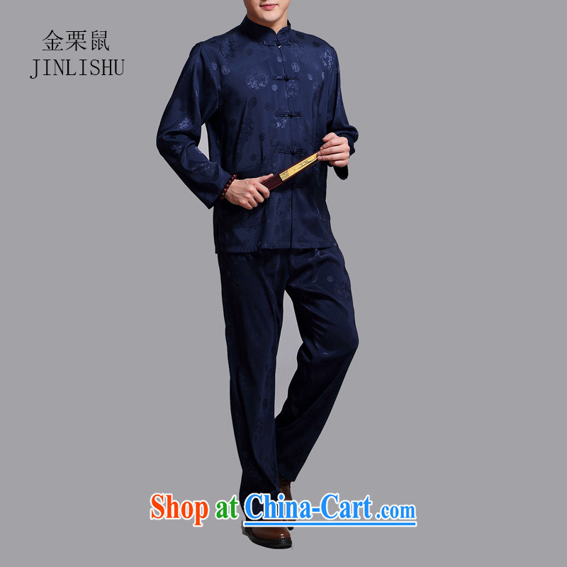 The chestnut mouse male Tang package installed, older Chinese men and spring loaded long-sleeved dress Chinese Grandpa blue XXXXL