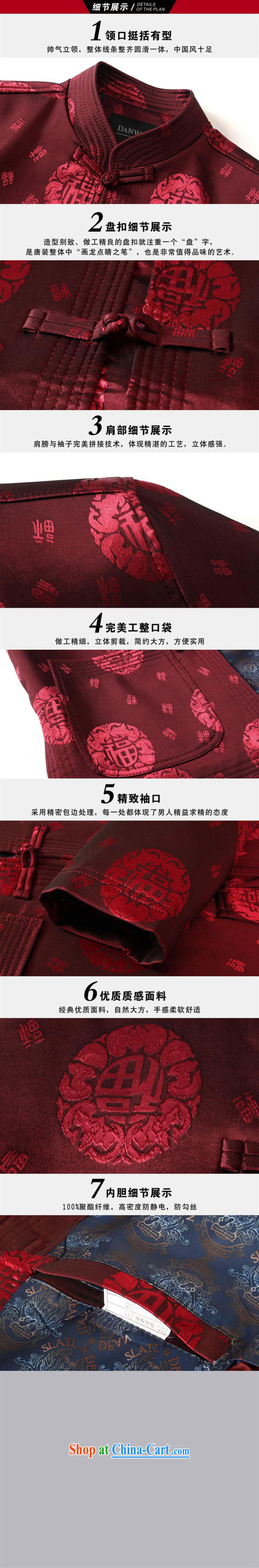 40 Island 2015 new and old Tang replace older Chinese men's jackets retro Tang replace spring T-shirt and jacket, 92/05 red 190 pictures, price, brand platters! Elections are good character, the national distribution, so why buy now enjoy more preferential! Health
