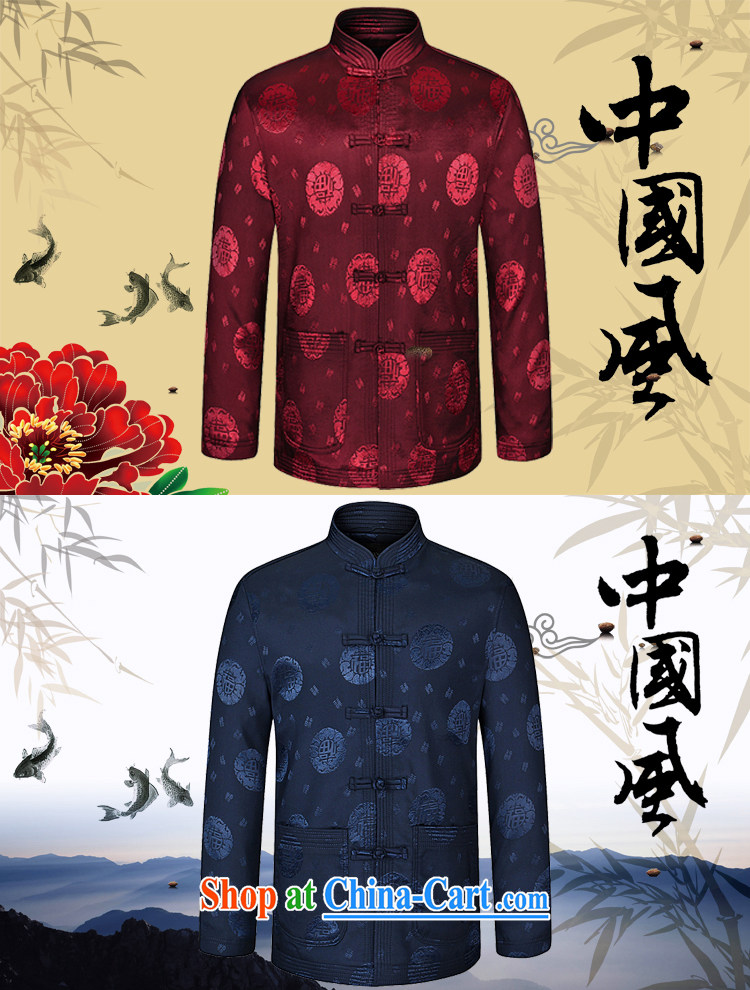 To Simitis 2015 new middle-aged and older Chinese elderly Chinese men's jackets retro Tang replace spring T-shirt and jacket, 92/05 red 190 pictures, price, brand platters! Elections are good character, the national distribution, so why buy now enjoy more preferential! Health