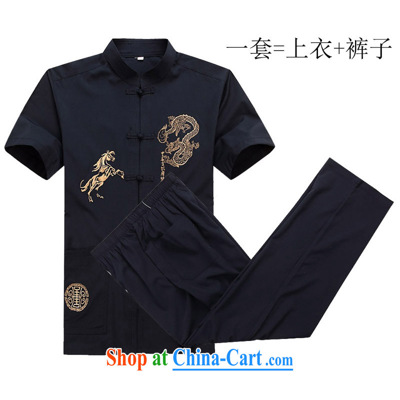 The Royal free Paul 2015 men's summer New Tang fitted short-sleeved Tang replacing older half sleeve Chinese men and a short-sleeved Tang replace Kit 8053 deep blue_A 170