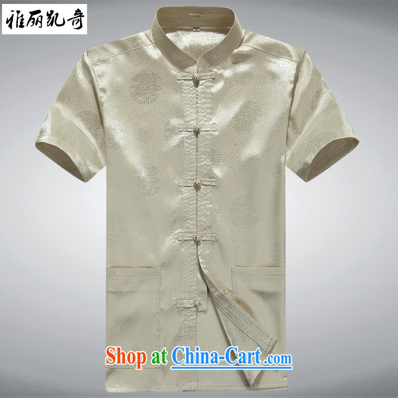 Alice, Kevin 2015 new middle-aged and older men's short-sleeved Chinese package men's summer, Chinese national costume Grandpa loaded the code Tai Chi practitioners serving light Kim T-shirt 190