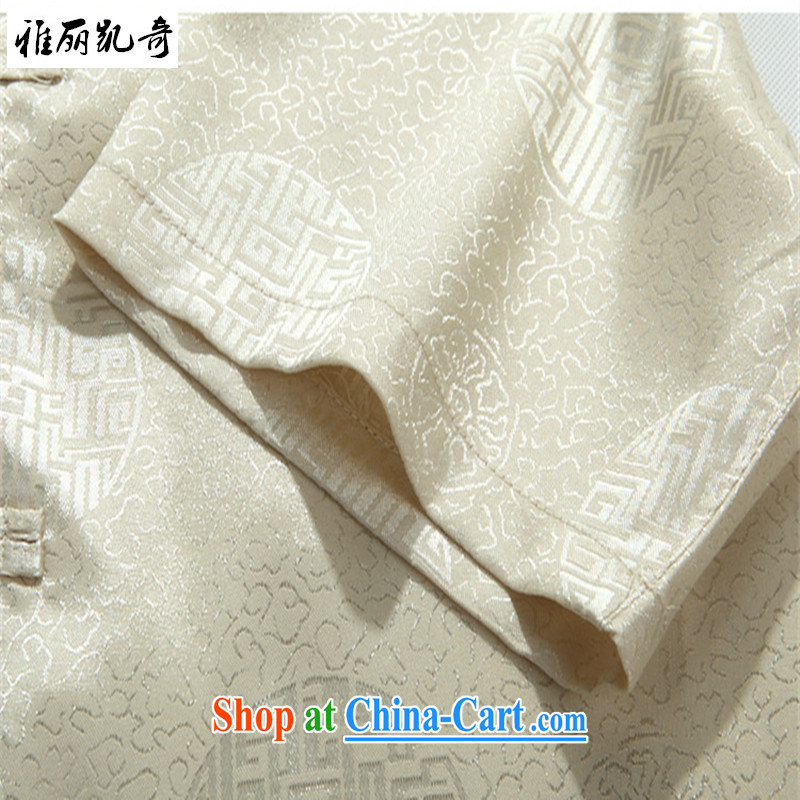 Alice, Kevin 2015 new middle-aged and older men's short-sleeved Chinese package men's summer, Chinese national costumes With Grandpa, the Tai Chi practitioners serving light, Kim T-shirt 190, Alice, Kevin, and shopping on the Internet