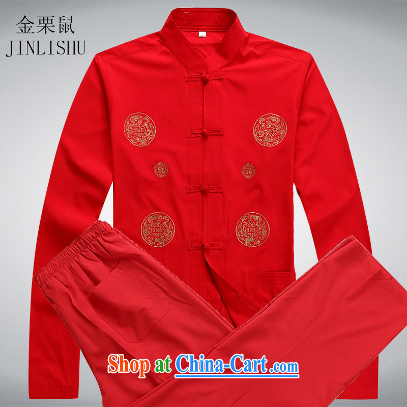 The chestnut mouse spring and summer, older men's long-sleeved Chinese Chinese Ethnic Wind men Tang package red package XXL, the chestnut mouse (JINLISHU), and, on-line shopping