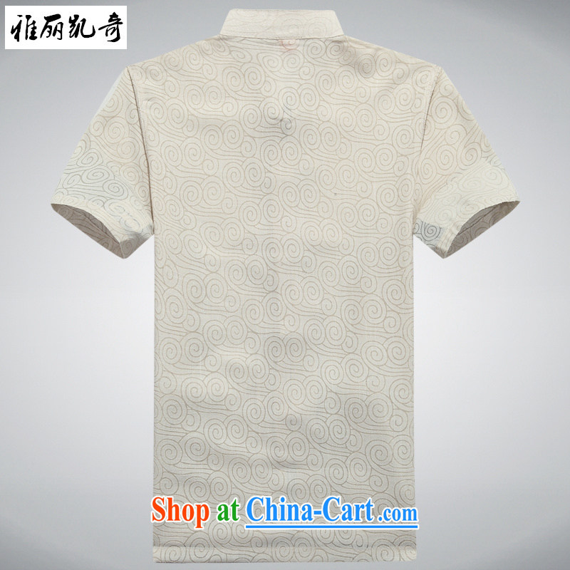 Alice Kay, summer 2015 new old men tang on short-sleeved T-shirt, old cotton the Chinese men's summer national costumes of China wind shirt聽white 190, Alice, Kevin, shopping on the Internet