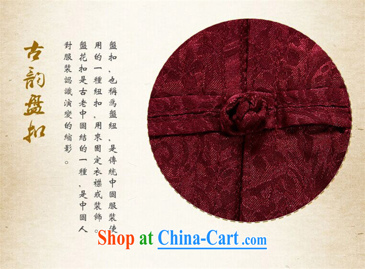 The chestnut mouse spring and summer new, older men's long-sleeved Tang replacing kit spring and summer with his father the Man ethnic wind Han-Blue Kit XXXXL pictures, price, brand platters! Elections are good character, the national distribution, so why buy now enjoy more preferential! Health