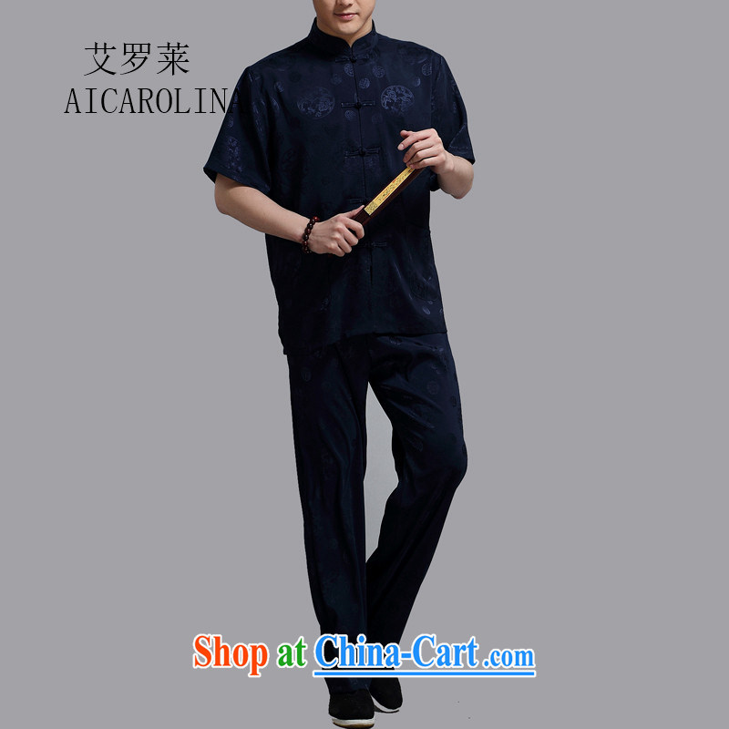 The summer, Chinese men and elderly Chinese short sleeve with Chinese-port national service short sleeve blue XXXXL