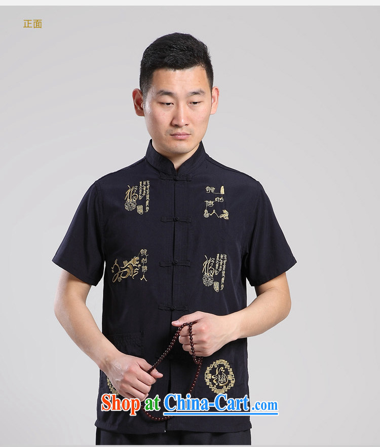Property is still in the building older men and replacing Tang with a short-sleeved shirt T summer with his father, for China, short-sleeved Chinese T-shirt blue 39 pictures, price, brand platters! Elections are good character, the national distribution, so why buy now enjoy more preferential! Health