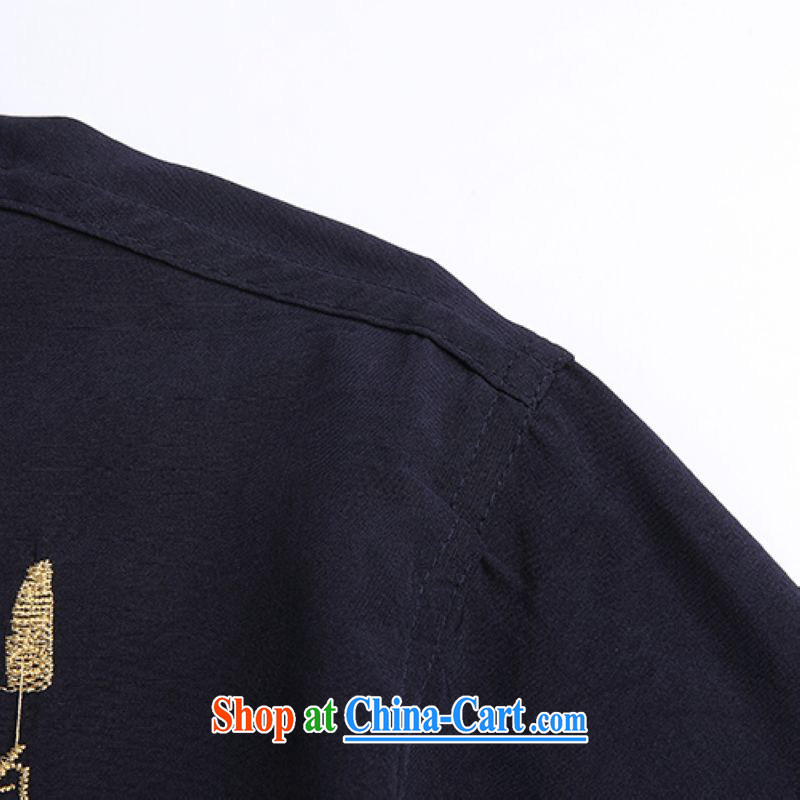 Property is still in the building older men and replacing Tang on a short-sleeved shirt T summer with his father, for China wind short-sleeved Chinese T-shirt blue 39, the property is still property, shopping on the Internet