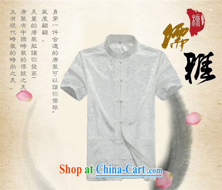The chestnut mouse China wind summer older short-sleeved Chinese middle-aged and older men's large, Tang replacing kit Dad men's gray-blue Kit XXXL pictures, price, brand platters! Elections are good character, the national distribution, so why buy now enjoy more preferential! Health