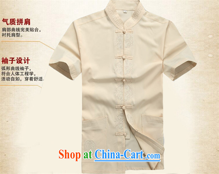 The chestnut Mouse middle-aged and older Chinese men and a short-sleeved shirt older persons older persons Summer Package Grandpa loaded men father with beige Kit XL pictures, price, brand platters! Elections are good character, the national distribution, so why buy now enjoy more preferential! Health