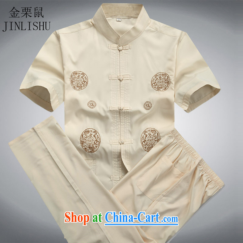 The chestnut Mouse middle-aged and older men's short-sleeved Chinese package men's summer, Chinese national costumes With Grandpa beige Kit XXL