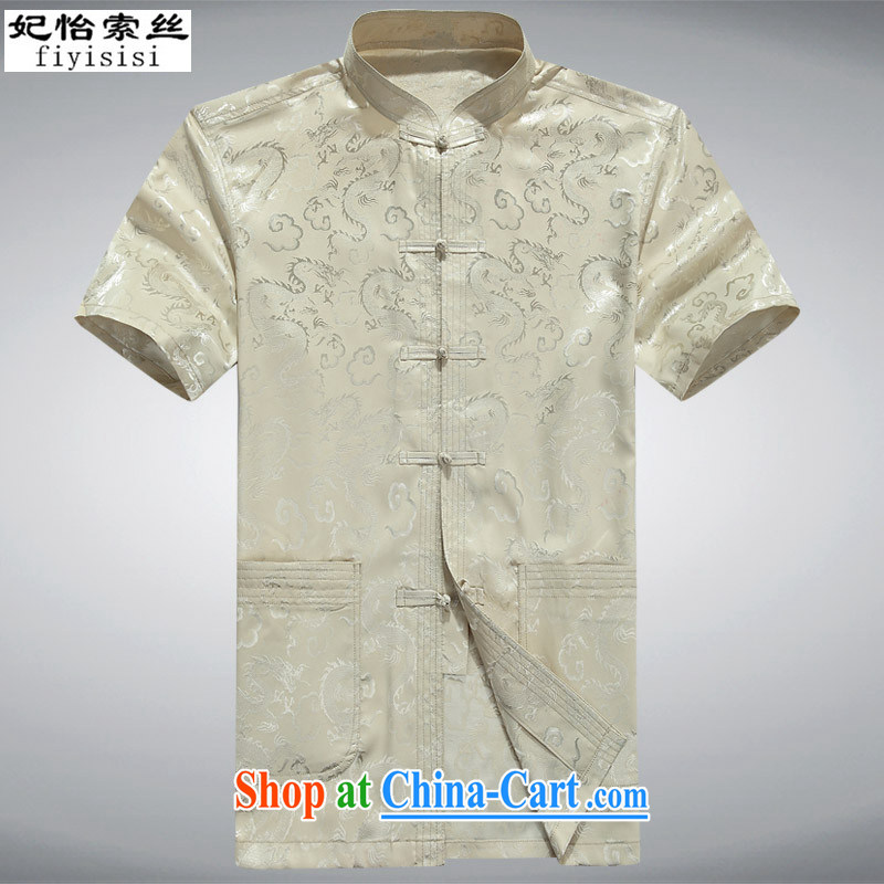 Princess Selina CHOW in 2015 spring and summer new middle-aged and older Chinese short-sleeved men's China wind father replacing older persons retro men's package Grandpa clothing Tang replacing kit beige Kit XXXL
