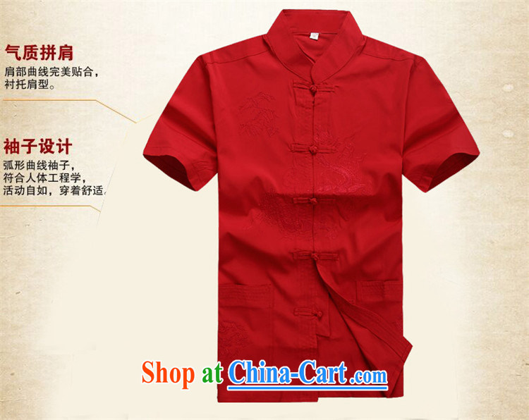 The chestnut Mouse middle-aged and older Chinese package short-sleeve older persons in men's father with summer T-shirt pants beige Kit XXL pictures, price, brand platters! Elections are good character, the national distribution, so why buy now enjoy more preferential! Health