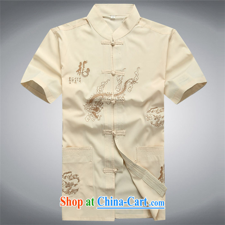 The poppy the Mouse male national costumes, older men and replacing Tang replace short-sleeve kit summer Han-Cornhusk yellow T-shirt package S pictures, price, brand platters! Elections are good character, the national distribution, so why buy now enjoy more preferential! Health
