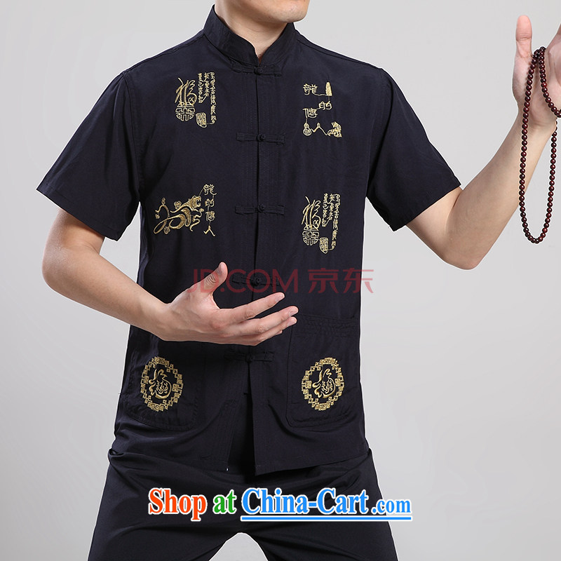 Nigeria, the middle-aged and older men and replacing Tang with a short-sleeved shirt T summer with his father, for China wind short-sleeved Chinese T-shirt blue 40