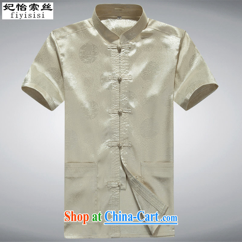Princess Selina CHOW in summer 2015 new Chinese package men's T-shirt with short sleeves and older persons, served Chinese style men's large, short-sleeved Kit pale gold package XXXL