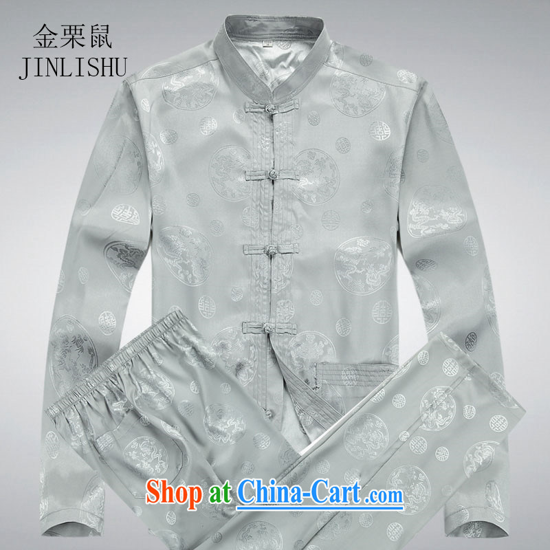 The chestnut mouse spring and summer men's Chinese Kit long-sleeved older persons in China and Chinese Grandpa summer gray package L