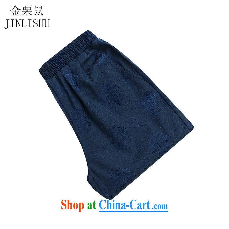 Kim Jong-il chestnut mouse New China wind Elastic waist short pants has been the men's pants and comfortable dark blue XXXXL