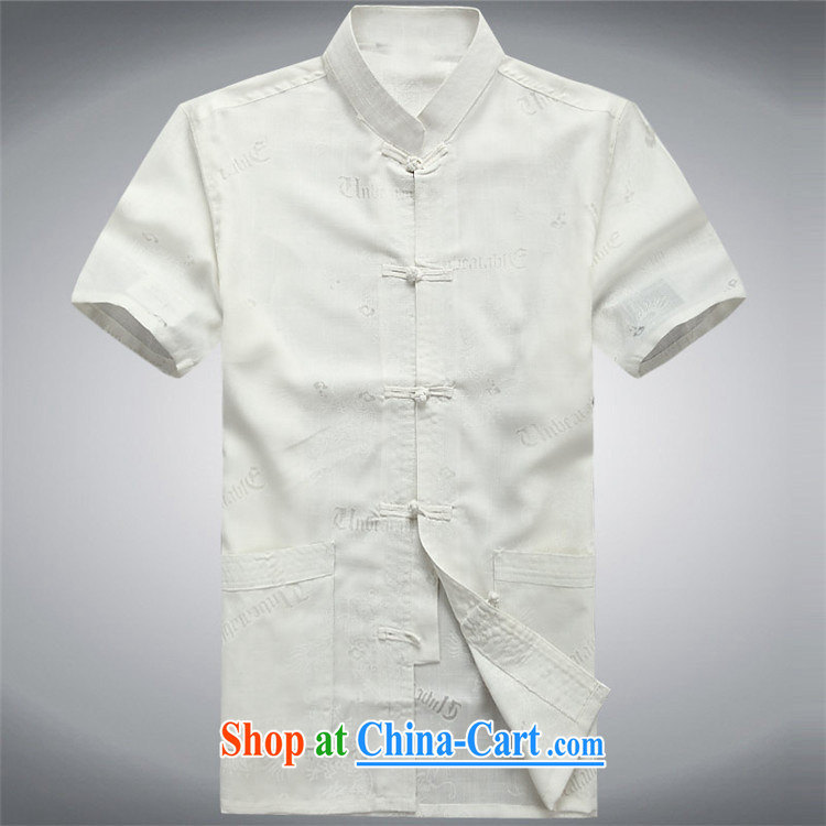 The Honorable Ronald ARCULLI, the men loaded short short sleeve fitted cotton Ma leisure ethnic wind T-shirt with short sleeves cotton in Yau Ma Tei older load dress beige XXXL pictures, price, brand platters! Elections are good character, the national distribution, so why buy now enjoy more preferential! Health