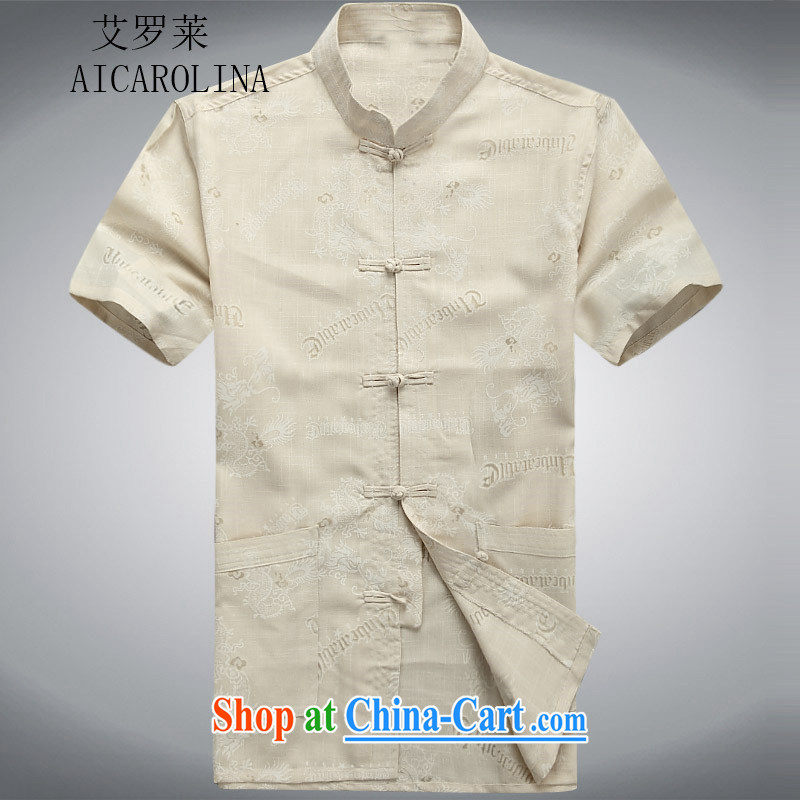 The summer, the men's short is short-sleeve kit cotton Ma leisure ethnic wind T-shirt with short sleeves cotton in the elderly with dress beige XXXL, the Tony Blair (AICAROLINA), shopping on the Internet